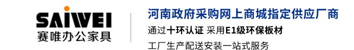 郑州伟德网页版伟德国际亚洲官方